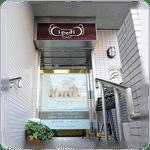 足の専門サロン アイペディ 中島美和プロフィール 早業4年目に横浜サロンオープン