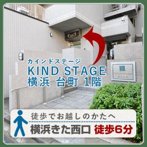 横浜駅 徒歩6分 フットケアサロン アイペディ